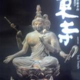 『日本人の力』の画像