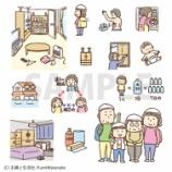 『【お仕事】週刊女性2019年9月10日号(主婦と生活社)』の画像