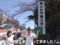 【こぶしファクトリー】和田桜子母は椙山女学園大学出身らしい
