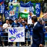 『徳島ヴォルティス ロドリゲス監督体制3季目へ!!続投決定を発表!!「サッカーを楽しんでもらえるように全力で」』の画像