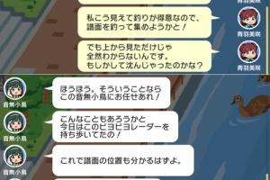 【ミリシタ】劇場横エリア・マグロ漁船エリア プロローグ&エピローグまとめ