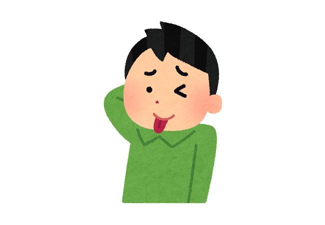 【悲報】最近の高校生、親のクレカでうっかり700万円も投げ銭してしまうwwww