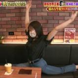 『【乃木坂46】エッッッ!!??ゴールデン番組で衝撃の『大開脚』!!!!!!!!!!!!』の画像