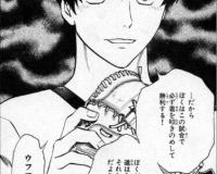 神様「MAJORの佐藤寿也か佐藤光どちらか好きな方に生まれ変わらせてやろう」 ←どうする?