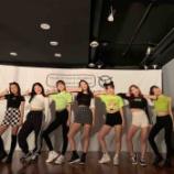 『【韓国】オーディション準備留学 体験談③』の画像