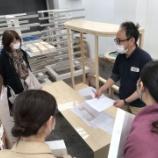 『塗装セミナーを開催しました【町田ひろ子ICアカデミー様】』の画像