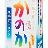 『【限定販売】「麦焼酎 かのか 19年冬限定デザイン」発売』の画像
