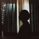 『【LINE@】3rd EP 「この音が鳴り止むまでは」全曲トレーラー公開!』の画像