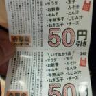 『吉野家 西八王子駅前店』の画像