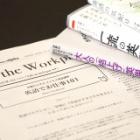『マヤ・バーダマンさんの新連載を読みたくて【The Japan Times Alpha】定期購読を再開&おすすめの本を紹介!』の画像