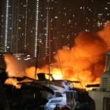 『【香港最新情報】「停泊中のクルーザー、30隻燃える」』の画像