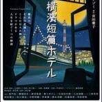 劇団青年座HotNews