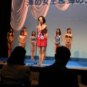 2002湘南江の島 海の女王&海の王子コンテスト その20(15番・水着)