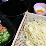 『深夜のつけ麺作り』の画像