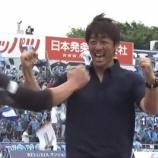 『[横浜FC] MFレドミ投入で流れを変え FWイバの怒涛の2ゴールで逆転勝利!! 下平新体制ホーム初白星!!』の画像