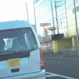 『前を走る車』の画像