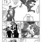 サーモンとガーファンクル