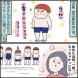 金太郎のスイミング、1年7ヶ月の軌跡【前編】