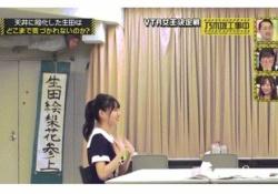 """【乃木坂46】おまえらの""""大好きなgif""""貼ってクレメンスwwwww"""