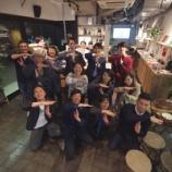 『1/24(木)Taniga Meetup!開催します』の画像