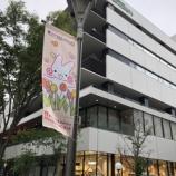 『多摩センターと立川(20180518)』の画像