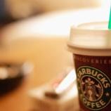 『フランチャイズカフェマスターの俺がカフェを評価する』の画像