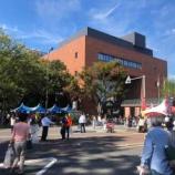 『戸田市商工祭が始まりました。26・27日(土日)開催です。戸田市役所と戸田市文化会館、それらに挟まれた市役所通りが会場です。10時から16時まで。どうぞ足をお運びください。』の画像