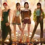 『<TicketMarket 韓流便り>aespaが来月5日初のミニアルバムで電撃カムバック!』の画像