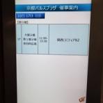 ひまつぶしBlog 3rd Stage