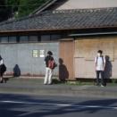 バス停のディスタンス