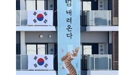 【東京五輪】韓国人「私の祖国というのが恥ずかしい」