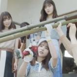 『【乃木坂46】おいwww『思い出ファースト』MVで与田が竹に穴を開けてる時のれんたんの顔よwwwwww』の画像