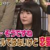 『【悲報】梶裕貴、竹達彩奈と結婚』の画像