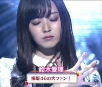 【欅坂46】鈴木愛理さんがうたコンでサイレントマジョリティー披露してた!