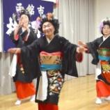 『9月18日 桔梗町会敬老祝賀会』の画像