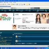 『関西テレビ』の画像