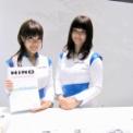 東京モーターショー2011 その13(日野トラック)