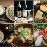 『【連載】「週刊大衆」極うま麺 20190527発売号』の画像