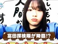 【日向坂46】来週のひなあい リモートメンバーは????