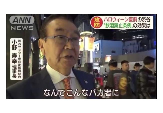 渋谷ハロウィン、今年の逮捕者は9人。