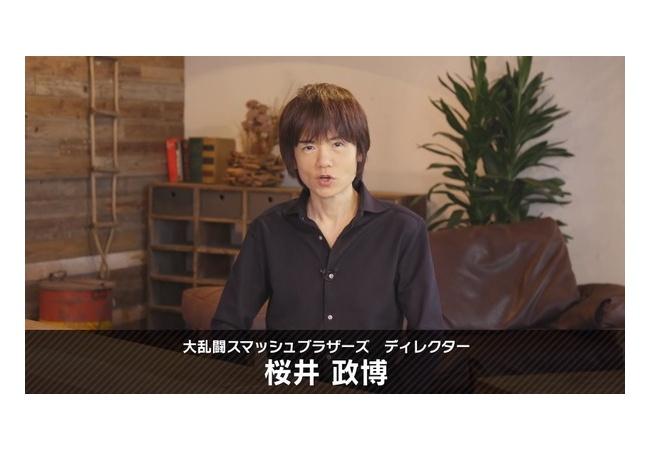 【朗報】スマブラ桜井さん、『誰でも楽しく遊べる』ように作っていた