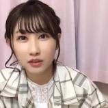 『[動画]2020.04.30(21:31~) SHOWROOM 「=LOVE(イコールラブ) 山本杏奈」@個人配信』の画像