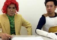 『【悲報】ベジータ芸人R藤本キレる「動画を勝手に撮るな!許可とれ!」』の画像