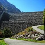 『いつか行きたい日本の名所 高瀬ダム』の画像