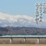『一点の雲なき磐井の天の原緑のフォルム飛ぶ鳥が如し』の画像