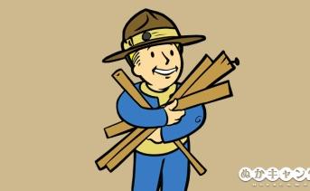 Fallout 76:創造性を損なうとして、C.A.M.P.に関係する一部の修正が取り消し