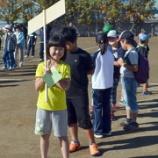 『9月24日桔梗町会大運動会開催』の画像