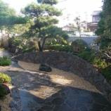 『名古屋市Y様邸』の画像