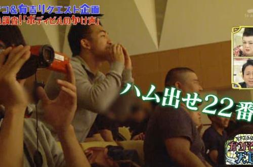 【画像】ボディビル大会の掛け声が面白すぎるwwwwのサムネイル画像