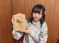 チーム8 坂口渚沙が旭川観光大使に就任!